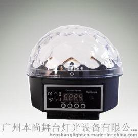 LED水晶魔球 塑料水晶魔球 声控自走 舞台灯光 酒吧、包房、KTV灯