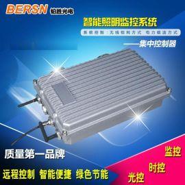 深圳廠家直銷 路燈遠程式控制制  城市路燈智慧監控系統  實時監控