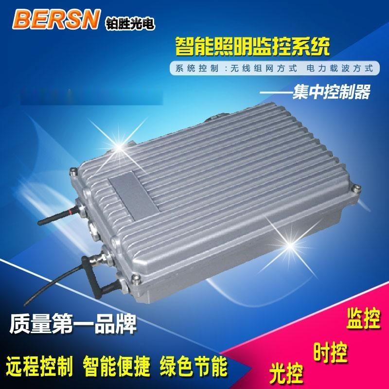 深圳廠家直銷 路燈遠程控制  城市路燈智慧監控系統  實時監控