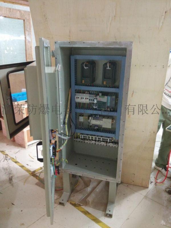 黑龍江大慶市IIC級防爆配電箱定製