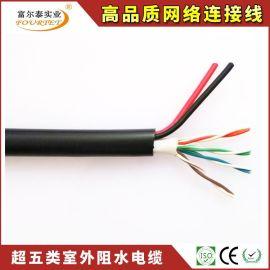 爆款 防水室外一体线 网线综合线 8芯网线带0.75平方电线