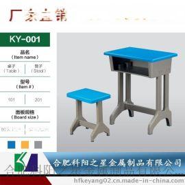 钢木课桌椅耐用还是塑钢课桌椅耐用 问【科阳之星】 专业课桌椅生产厂家