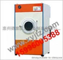 SWA801-20Kg小型服装烘干机价格
