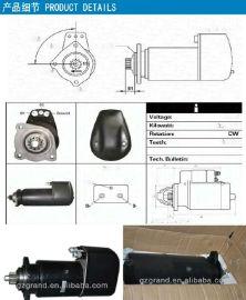 广东BOSCH博世代理依维柯卡车零部件24v博世起动电动机0001416030