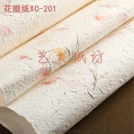 DIY明信片用纸 灯罩纸 创意礼物包装纸 包书纸XC-201