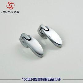 广东五金厂家直销欧式现代单孔吊坠拉手锌合金小把手JY-C2999