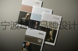 宁波外贸样本设计,产品宣传册设计,样本画册设计