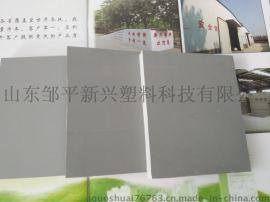 江苏南通泰州淮安pvc塑料板 绝缘板 pvc防腐板 电镀槽板