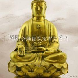 阿弥陀佛铜像 纯铜佛像批发 佛教用品家居摆设