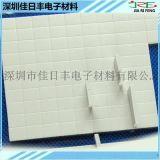 生产销售LED导热硅胶片 绝缘硅胶片 导热导热硅胶垫