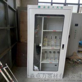 石家庄金淼电力生产销售  电力工具安全柜价格