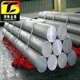 同铸冶金供应德国CuNi30Mn1Fe(CuNi30Fe)白铜