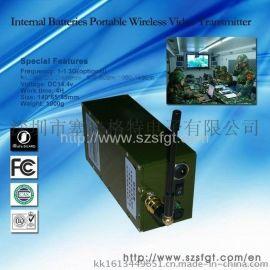 无线视频传输器,无线监控收发器 单兵无线视频监控,