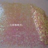丽彩多彩色金葱粉 七彩金葱粉 可环保SGS报告