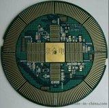pcb抄板,深圳pcb抄板,PCB抄板制作,PCB抄板软件