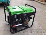 3KW千瓦柴油發電機