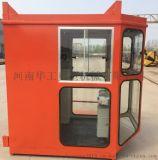 1400*1600型雙樑司機室(鋼化玻璃)