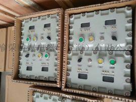 上海渝榮防爆回收機專用控制箱價格