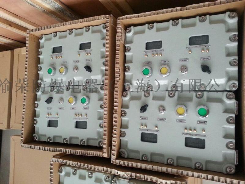 上海渝荣防爆回收机专用控制箱价格