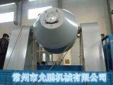 一步法矽烷交聯聚乙烯電纜料雙錐迴轉乾燥機搖罐