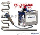 宝利苏迪 管管自动焊机 全自动氩弧焊机 MW