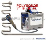 寶利蘇迪 管管自動焊機 全自動氬弧焊機 MW