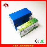 大功率探照灯后备蓄能锂电池12V40AH磷酸铁锂电池 限时促销