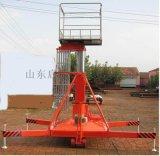 廠家直銷啓運QYTGY套缸式30米升降平臺