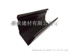 蒂美供应山东PVC雨水槽 塑料天沟 檐口接水槽雨水管