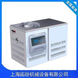 上海拓纷冷冻真空干燥机