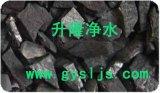 優質椰殼活性炭生產廠家價格椰殼活性炭用途