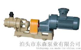 【东森】不锈钢转子泵 NYP高粘度转子泵的用途
