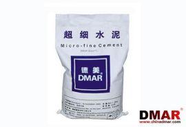 德美DMFC-600/700/800超细水泥灌浆料
