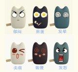 新款可爱卡通豆豆龙猫移动电源 手机通用行动礼品电源 可定制LOGO