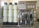 小型瓶裝礦泉水設備 超濾設備