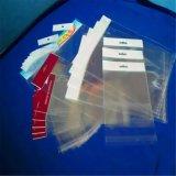 供應opp自粘袋生產OPP自粘袋彩印OPP自粘袋環保OPP自粘袋透明自粘
