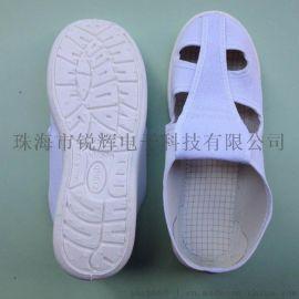 防静电鞋生产厂家 防静电工鞋