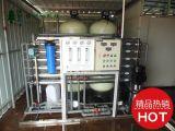 纯水处理设备,纯水处理系统【东莞绿洲纯水处理设备厂家】