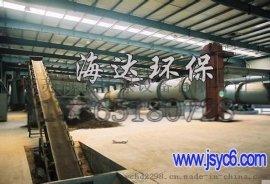 江苏海达有机复合肥生产线设备造粒机