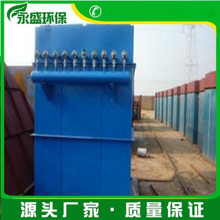 上海服装生产厂布袋除尘器 锅炉除尘设备效率达99%