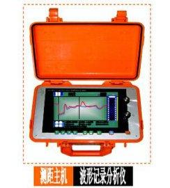 華電高科GZY-H+多次脈衝電纜故障測試儀︱電纜故障檢測儀︱電力工程試驗設備
