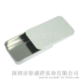 保健品推拉盒 醫藥膠囊推拉型鐵盒 馬口鐵盒