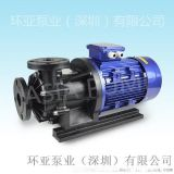 MPH-455 FGACE5 无轴封磁力驱动泵浦 磁力泵特点 深圳优质磁力泵 磁力泵用途
