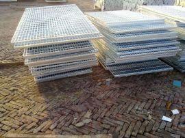 内蒙古包头化工厂格栅板 标准生产 镀锌钢格板 不锈钢格栅