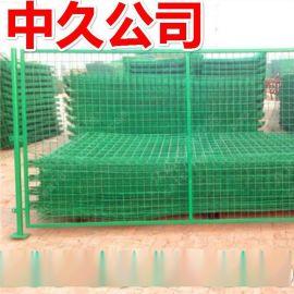 运动场操场菱型勾花围网 体育场围栏