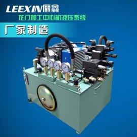 非标液压系统 液压站装配 龙门加工中心机液压泵站