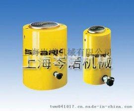 液压油缸;单作用大吨位液压油缸;分离式液压千斤顶规格