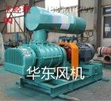 購買華東章丘HDL-52型二葉羅茨鼓風機