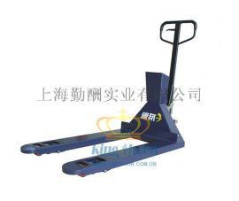 防爆叉车秤3T带防静电功能的防爆电子叉车秤