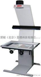 iscan大幅面报纸古籍扫描仪